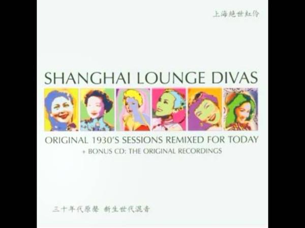 Shanghai Lounge Divas - Li Xiang Lan - Plum Blossom (original)