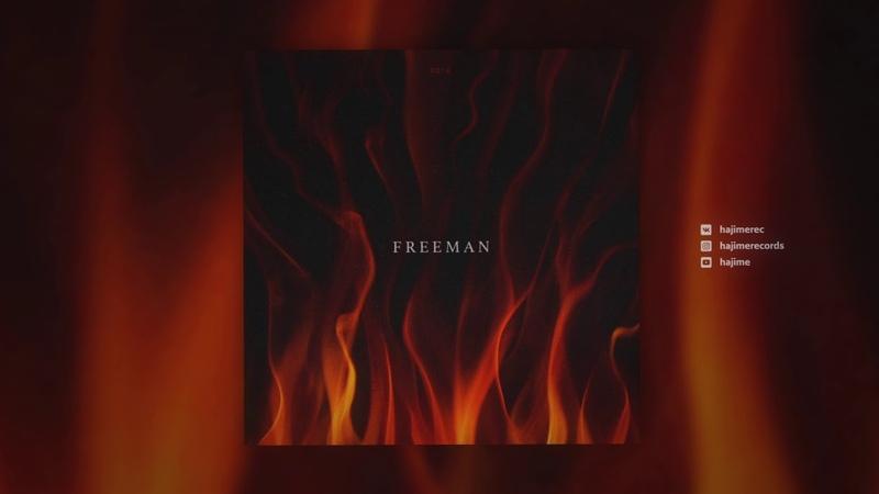 Miyagi Andy Panda - Freeman (Official Audio)
