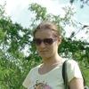 Евгения Аксёнова