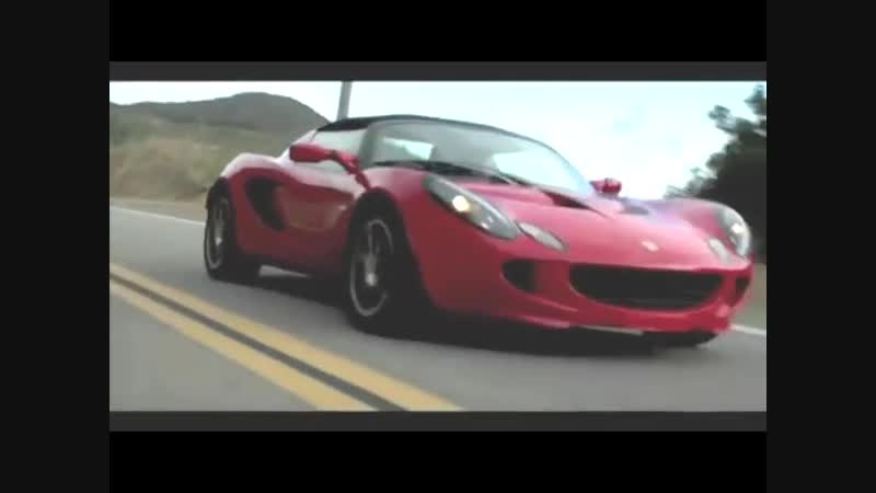 Lotus Elise Commercial