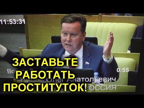 Всё решает один человек в кремле Срач в Госдуме из-за пенсионной реформы
