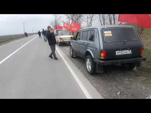 Автопробег Владикавказ Моздок