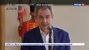 Новости на Россия 24 • Выборы в Венесуэле: Мадуро против Фалькона