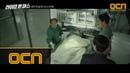 Life on mars 피해자 사망 원인은 두개골 함몰 및 폭행 ′극악무도′ 잔인한 살인마 5103