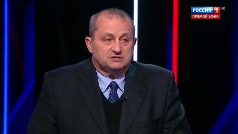 Кедми США взяли курс на дискредитацию России Воскресный вечер с Владимиром Соло