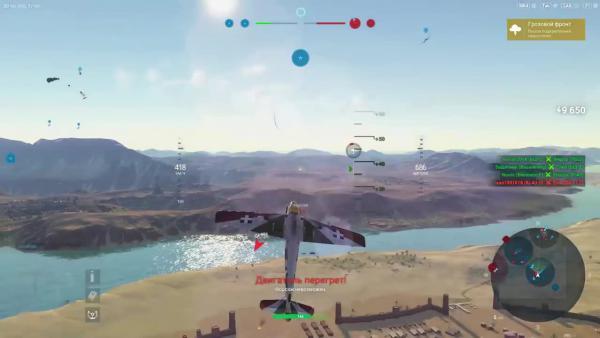 World of Warplanes - Обзор Messerschmitt Bf-109 Emil