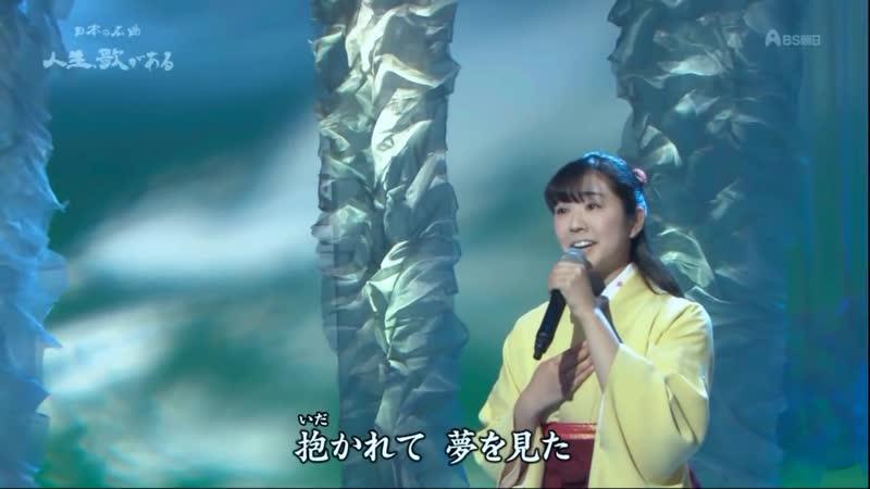 Hayama Mizuki - Tsugaru no furusato 羽山みずき - 津軽のふるさと