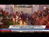 79-й день рождения отмечает митрополит Симферопольский и Крымский Лазарь