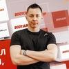 Yury Savelyev