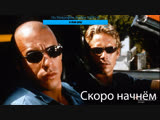 Need for Speed Underground The Fast and the Furious