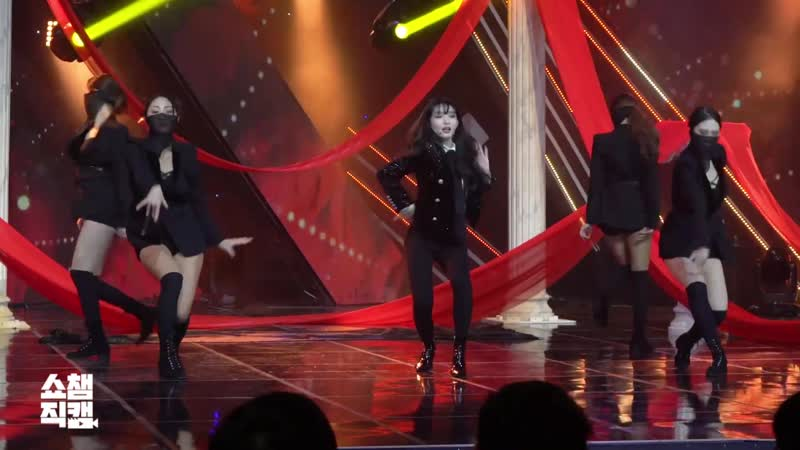 CHUNG HA - Gotta Go [Show Champion close up 134]
