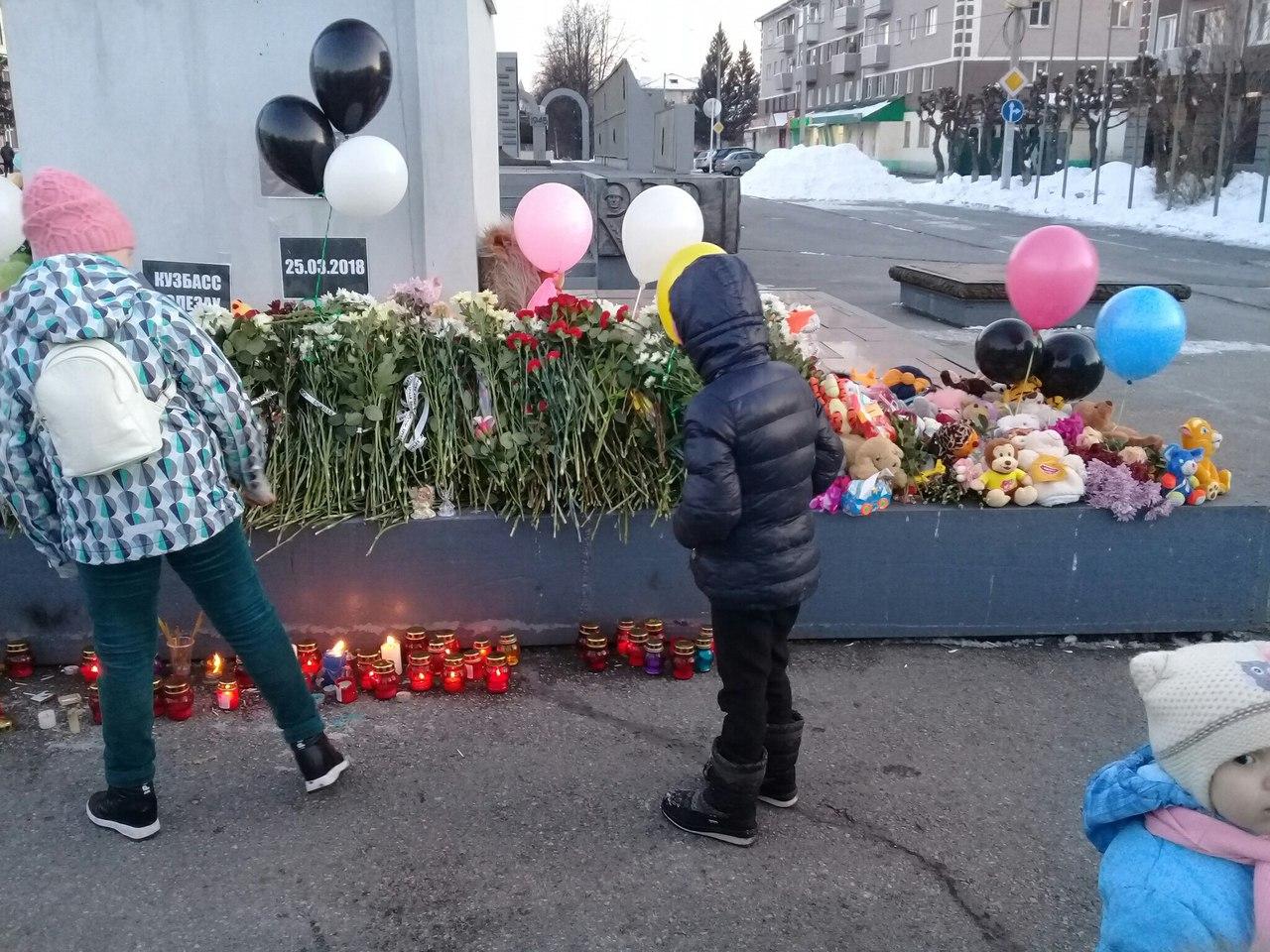 R JfU8qY S8 - #Кемерово,БеловоСВами! Жители города Белово, Кемеровской области тоже не остались равнодушными.