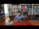 Жастар таңдайды жобасына қатысушы Сейлов Елдос Маратұлы жастарды кітап оқуға шақырады