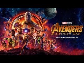 Все грехи фильма Мстители: Война бесконечности