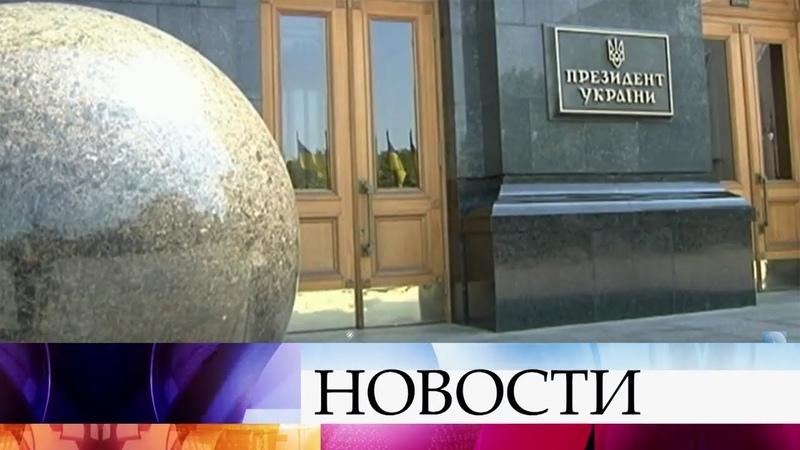 Россия ввела контрмеры против Украины в ответ на недружественные шаги Киева.