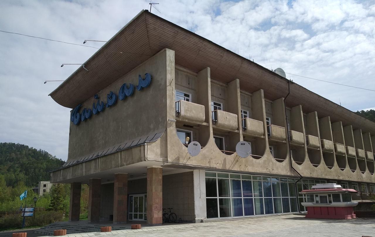 """Гостиница """"Байкал"""" в Листвянке"""