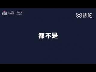 [cf] 180716 zhonghua toothpaste @  meiqi
