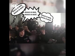 В Хабаровском ФСБ приняла начальника ГИБДД прямо на антикоррупционном занятии