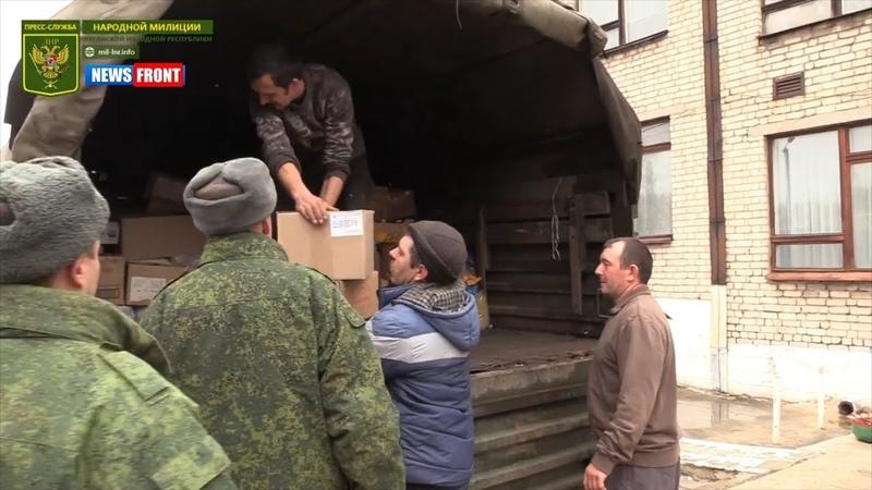 Военнослужащие НМ ЛНР доставили гумпомощь нуждающимся жителям прифронтового Золотого 5