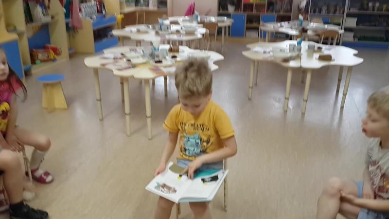 Дима читает про шмяка