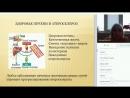 Атеросклероз Успешная коррекция препаратами Диэнай