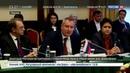 Новости на Россия 24 Рогозин операция российских ВКС в Сирии помогла армии Ирака спасти Багдад