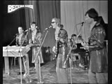 ВИА Весёлые ребята - Старенький автомобиль 1971 (Дж. Леннон и П. Маккартни - р. т. Л. Бергер)
