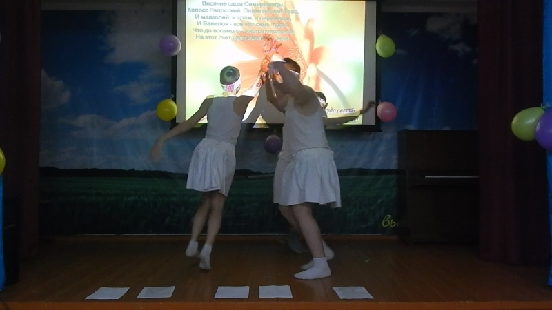 9 класс. 8 марта. танец лебедят