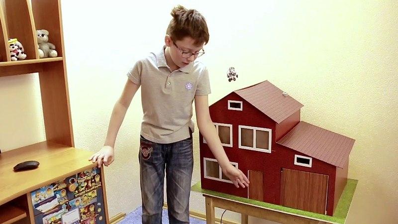 Проект Поколение М Робостанция умный дом