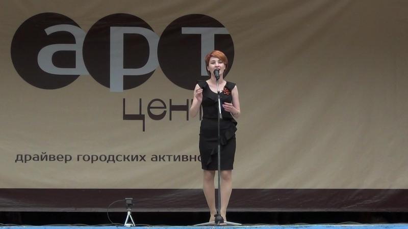 Фестиваль Россия Молодая И. Куланхина