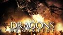 Драконы Камелота 2014 трейлер