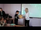 Награждение победителей и участников конкурса