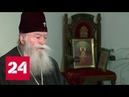 Митрополит Ловчанский Гавриил украинский вопрос можно решить только на Всеправославном Соборе Р…