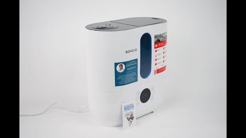 Дизайнерский увлажнитель воздуха Boneco U350