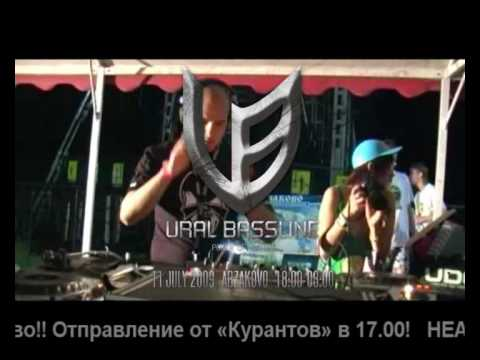 URAL BASSLINE power of nature Official TV broadcast