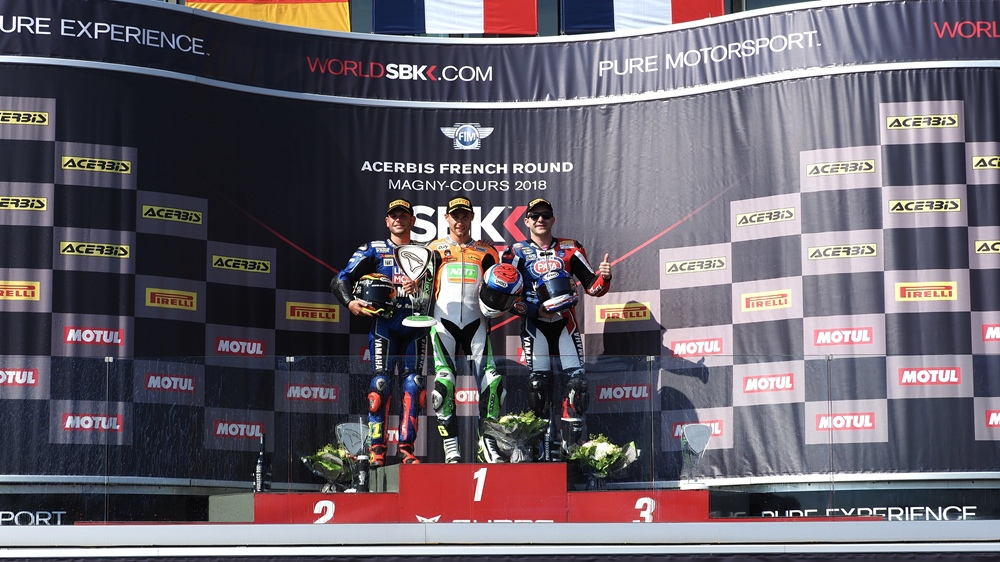 Маньи-Кур, этап 11 - результаты гонки в категории WSS