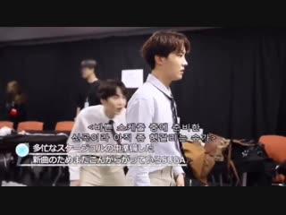 Все Танцор-Хосок и ученик-Юнги АУ в одном видео