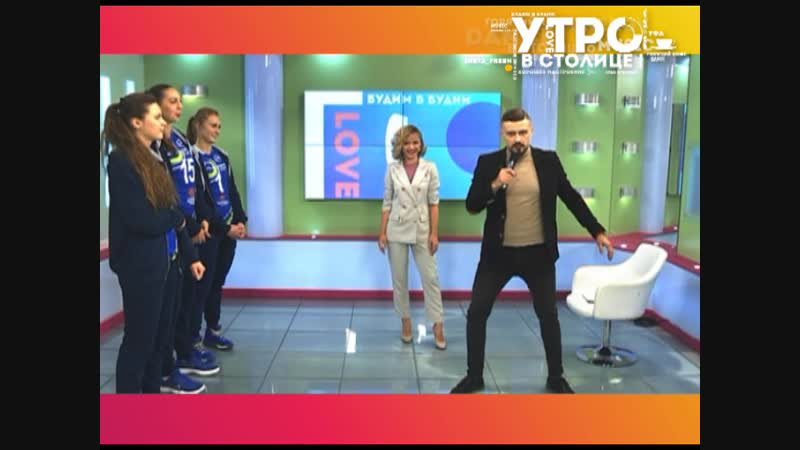 Диана Кадырова, Настя Гречаная и Маша Ушкова - игроки Самрау - УГНТУ