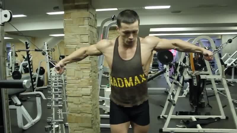 Программа тренировки грудных мышц натурального бодибилдера.mp4 ghjuhfvvf nhtybhjdrb uhelys[ vsiw yfnehfkmyjuj ,jlb,bklthf.mp4