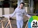 Белорусские деревянные велосипеды - МИР 24