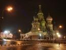 Лепс и Расторгуев - Я искал в этом городе женшину
