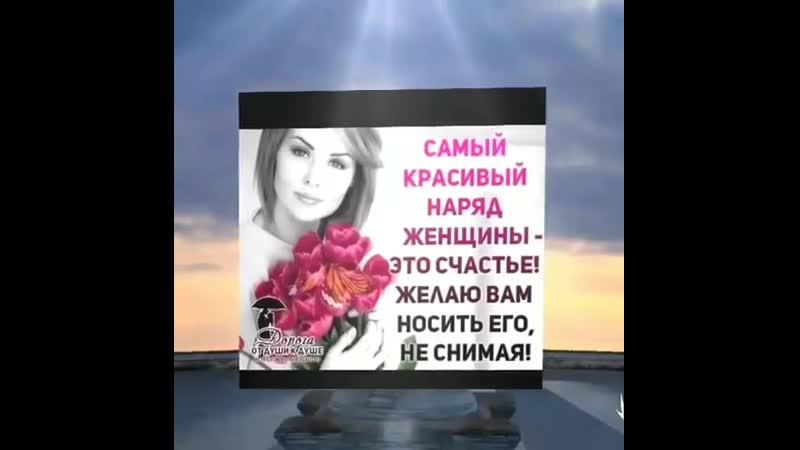 VID_38560629_131546_533.mp4