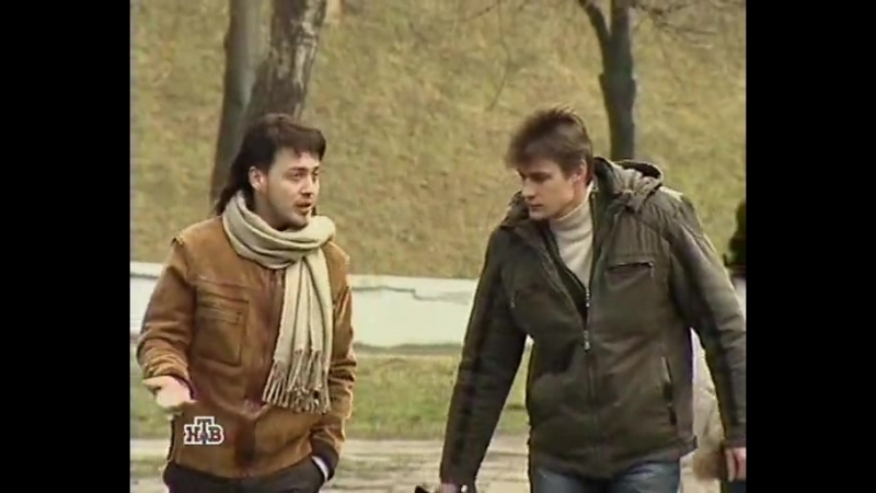 Возвращение мухтара 3 сезон 81 серия Холодное утро