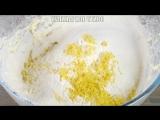 Нежное рассыпчатое тесто, густая кисло-сладкая лимонная начинка с оттенком карда