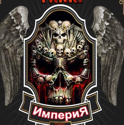 Яков Коньков