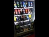 This-vending-machine.mp4