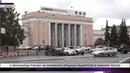 Тагильские предприятия потратят на улучшение экологии в городе более двух миллиардов рублей