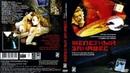 Железный занавес [фильм 1] (1994) - драма, история