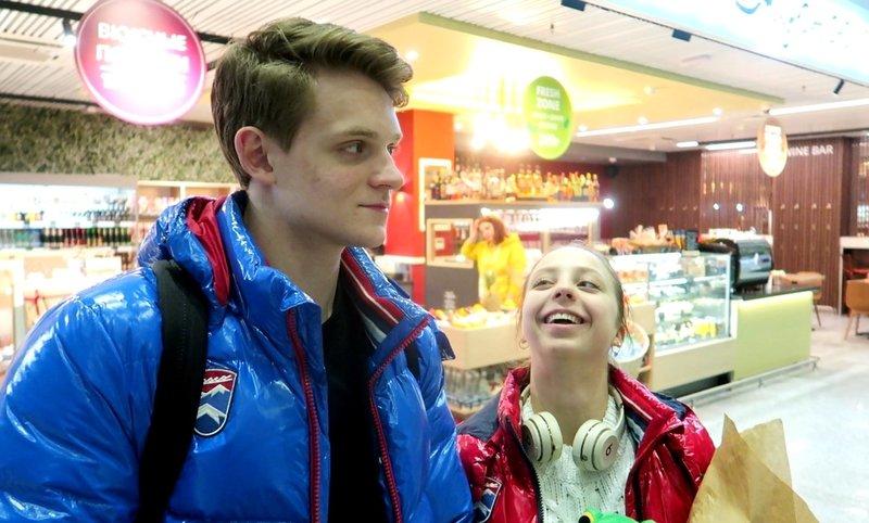 Александра Бойкова-Дмитрий Козловский - Страница 15 QolQinrTmes