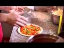 Пиццерия «22 сантиметра»